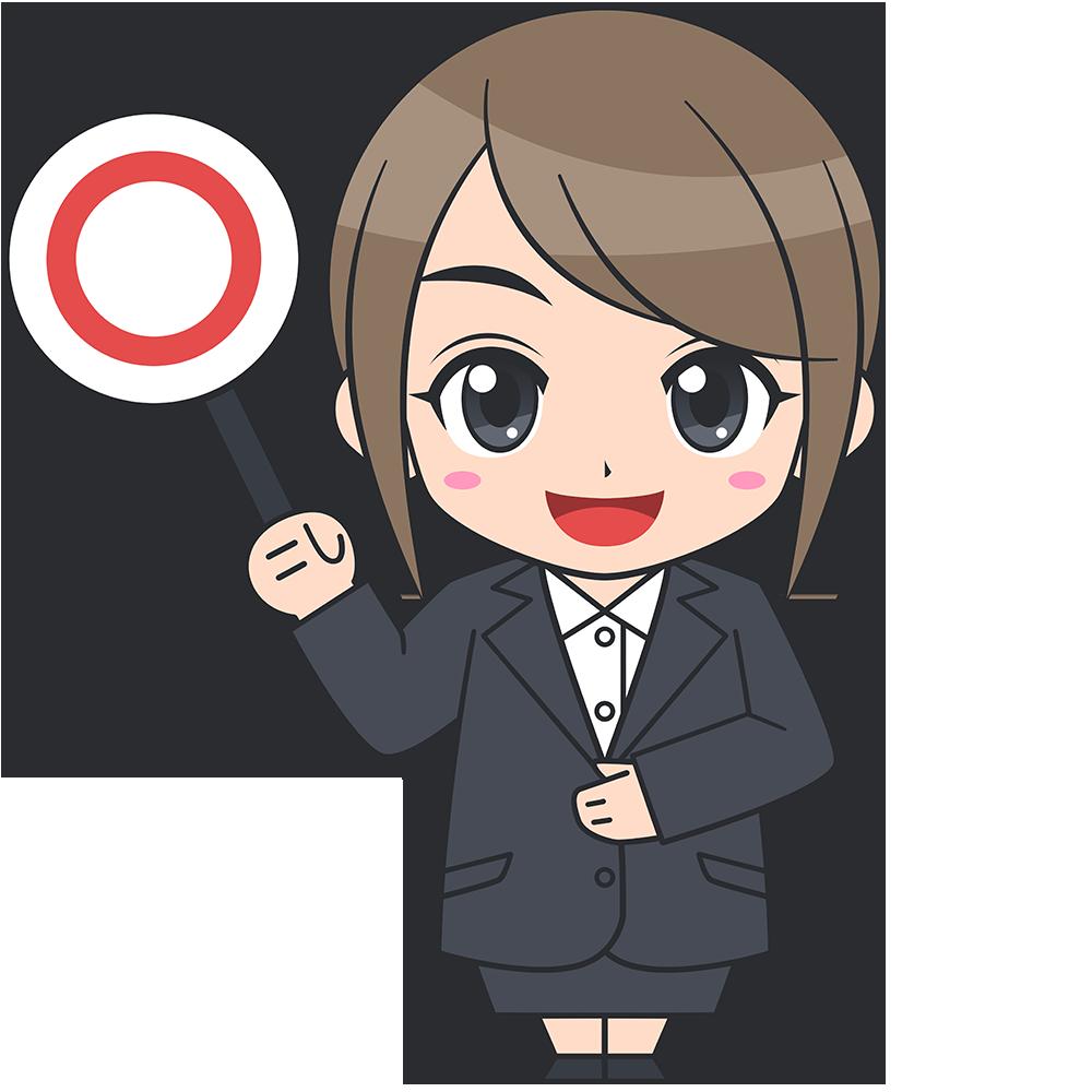 正解を出すOL・先生(3)【無料イラスト・フリー素材】