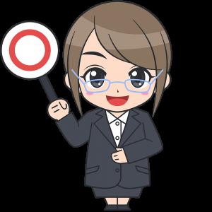 正解を出すOL・先生(3-メガネ)【無料イラスト・フリー素材】