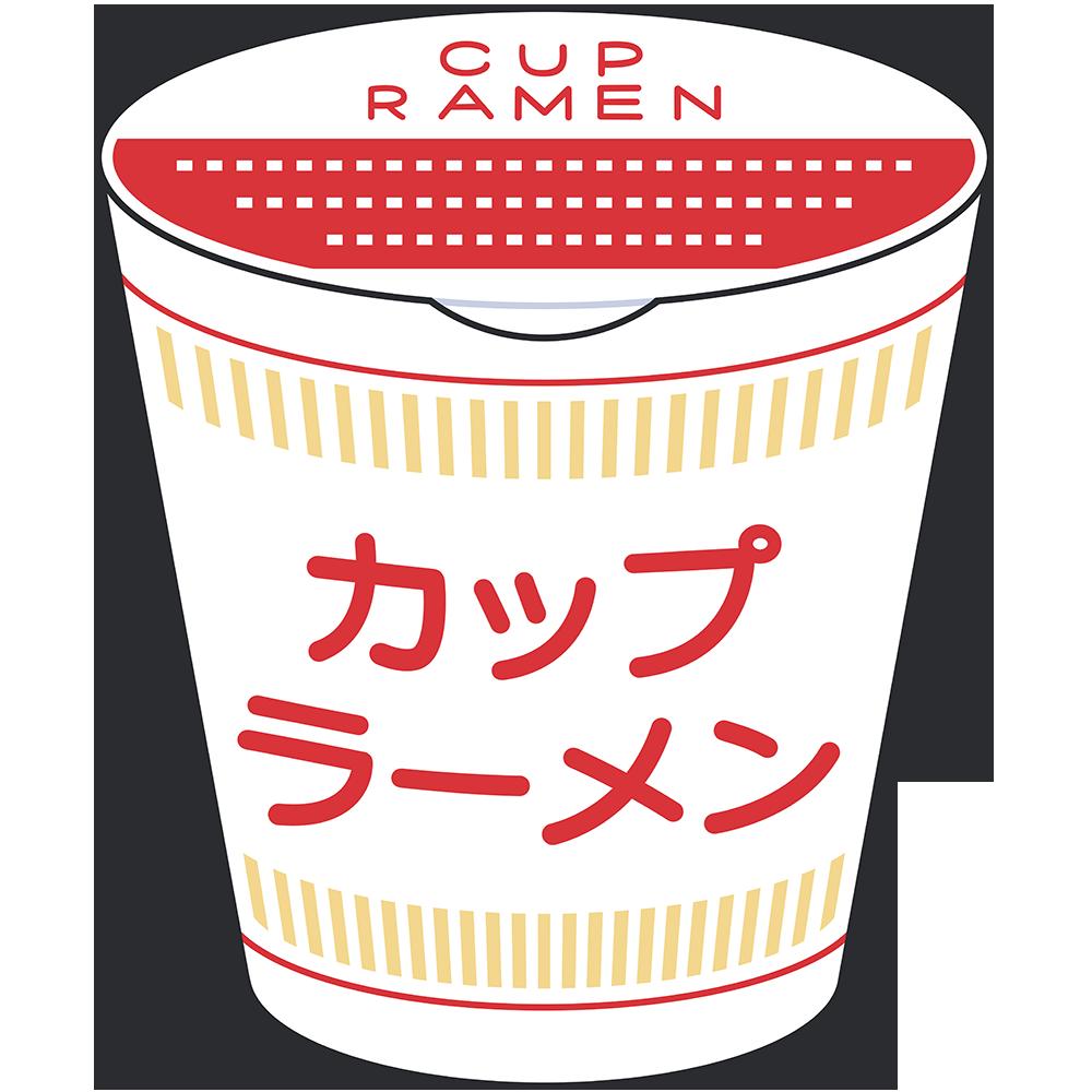 カップラーメン【無料イラスト・フリー素材】