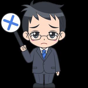 不正解を出すメガネサラリーマン【無料イラスト・フリー素材】