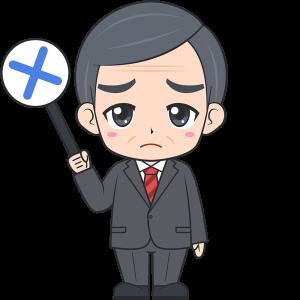 不正解を出す中年サラリーマン【無料イラスト・フリー素材】
