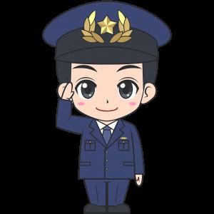 男性警察官【無料イラスト・フリー素材】