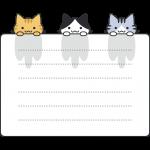 猫フレームのイラスト【無料・フリー】