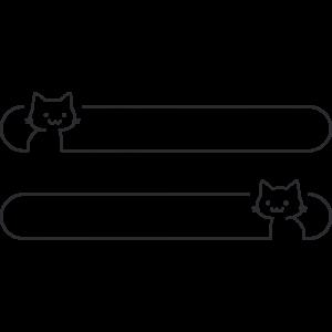 猫フレームのイラスト(3)