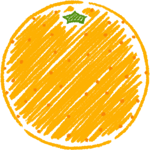 オレンジの手書きイラスト