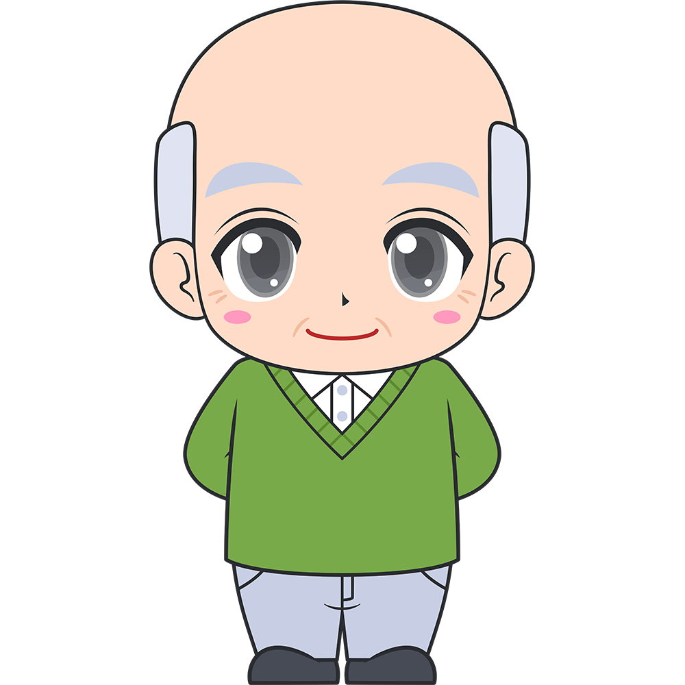 おじいさんのイラスト【無料・フリー】