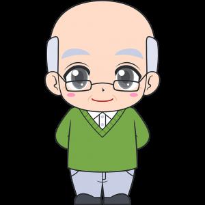 老眼鏡をかけたおじいさん