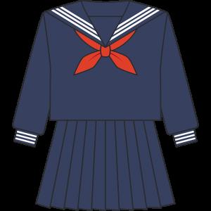 セーラー服(冬服)