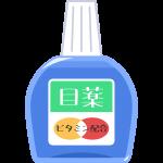 目薬のイラスト【無料・フリー】