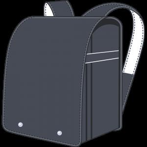 黒のランドセル(鞄)