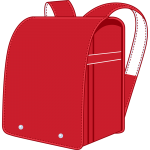 赤のランドセル(鞄)のイラスト【無料・フリー】