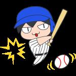 野球:ボールを打つ選手のイラスト【無料・フリー】