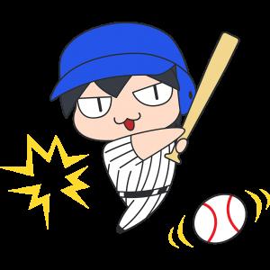 ボールを打つ野球選手のイラスト【無料・フリー】