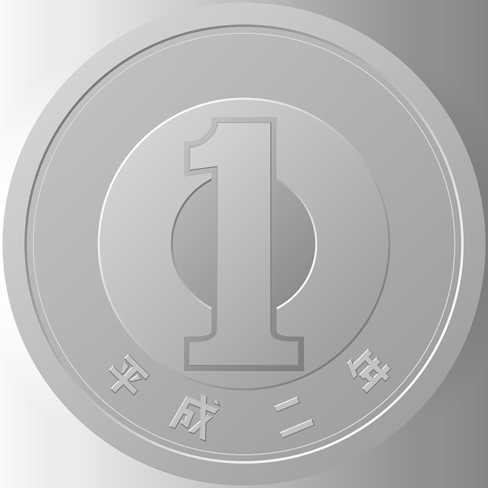 お金:リアルな1円硬貨のイラスト【無料・フリー】