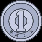 お金:手書きの1円硬貨のイラスト【無料・フリー】