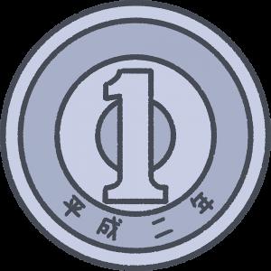 お金:手書きの1円硬貨