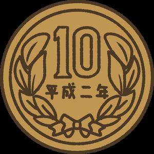 お金:手書きの10円硬貨