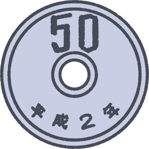お金:手書きの50円硬貨