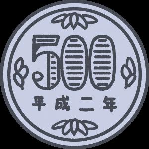 お金:手書きの500円硬貨
