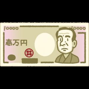 お金:手書きの10000円札