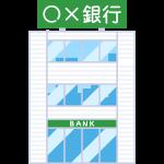 銀行の無料イラスト
