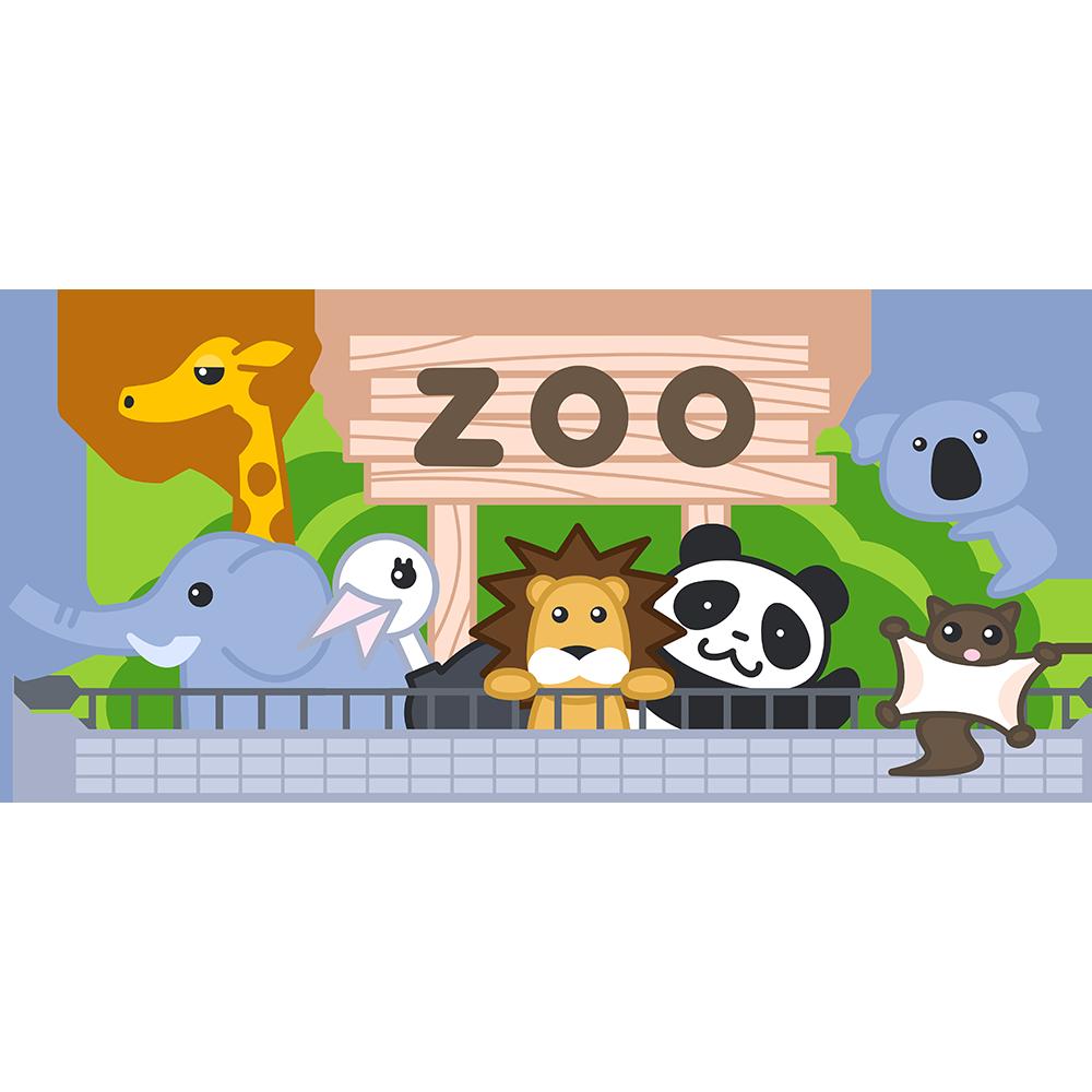 動物園の無料イラスト