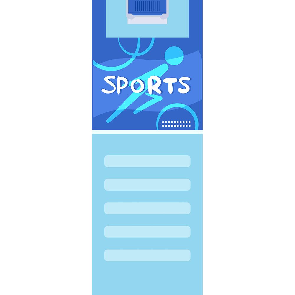 2Lのスポーツドリンクの無料イラスト