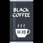 ブラック缶コーヒーの無料イラスト