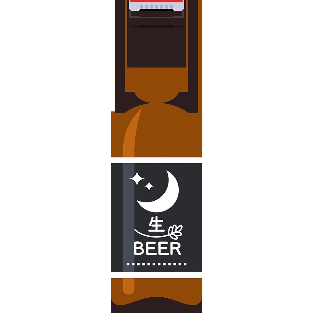 瓶ビールの無料イラスト