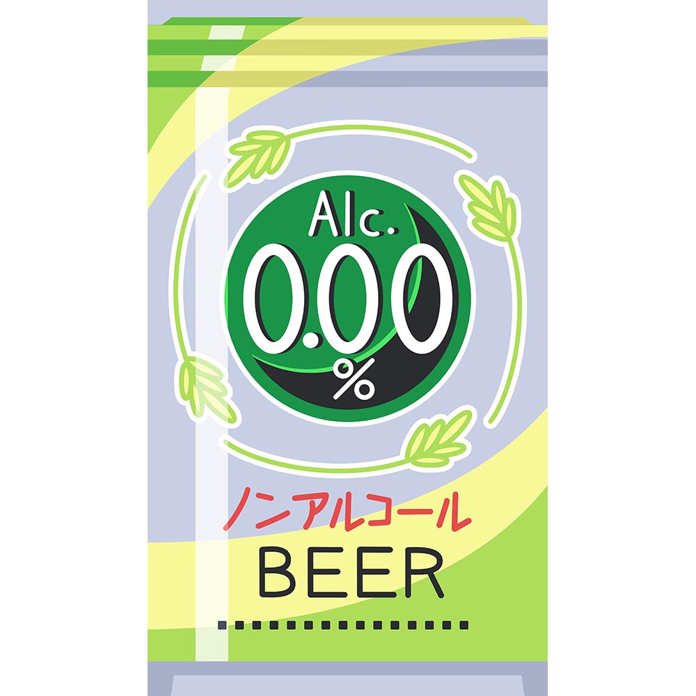 ノンアルコールビールの無料イラスト