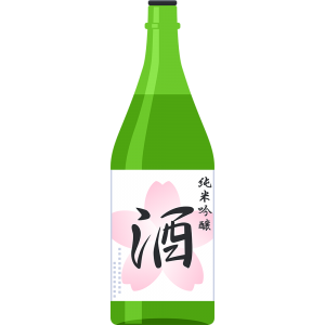 純米吟醸酒(日本酒)の無料イラスト