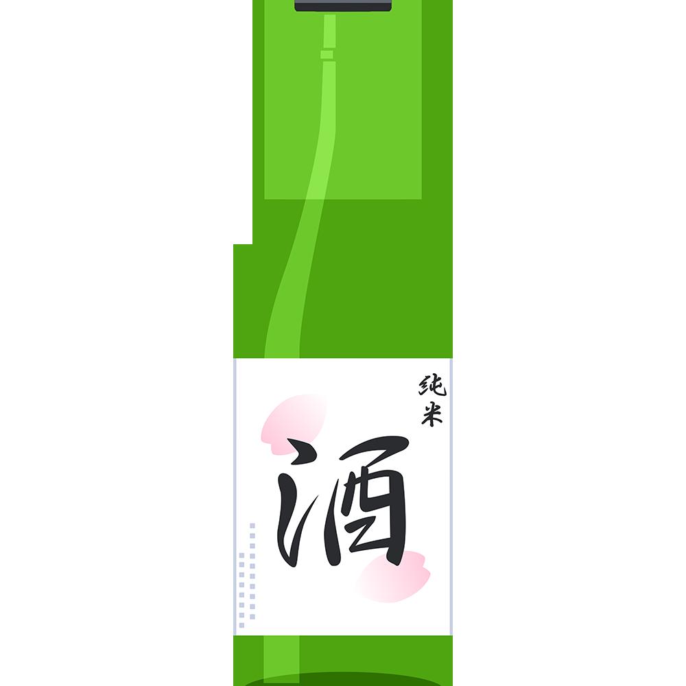 純米酒(日本酒)の無料イラスト