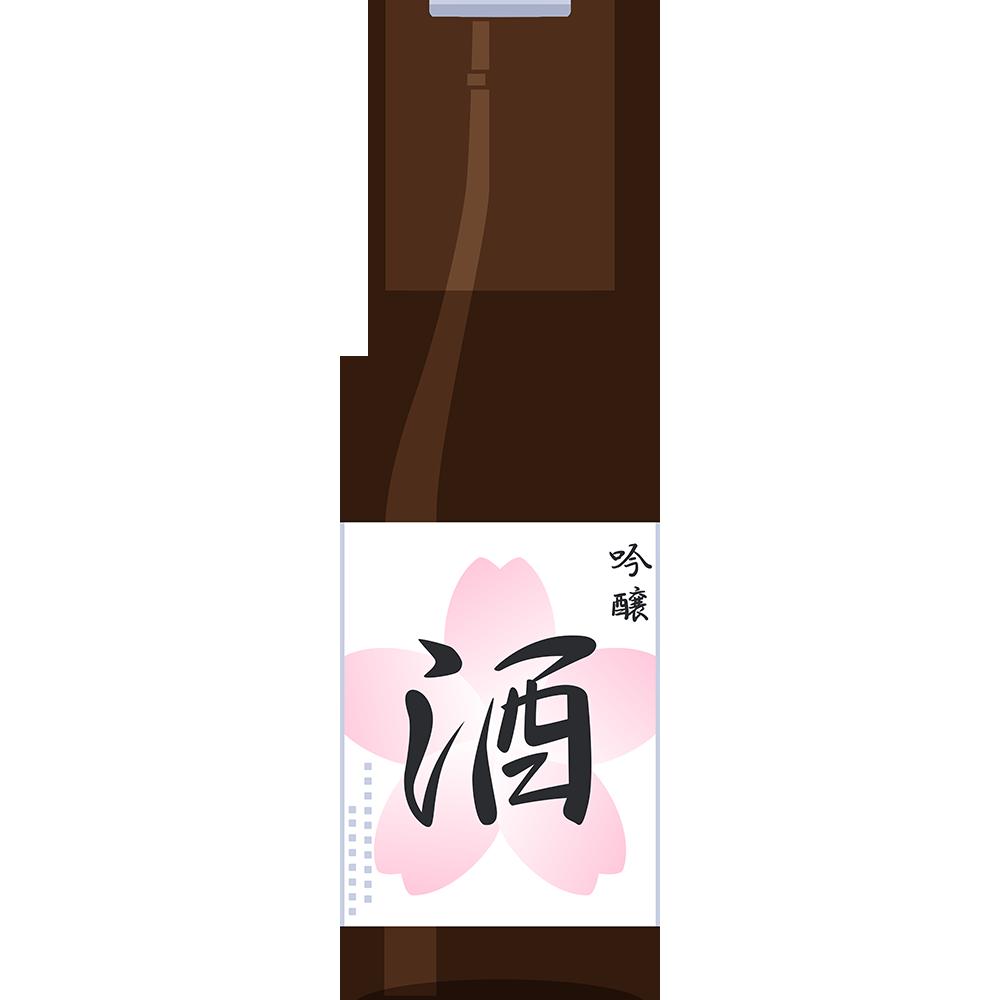 吟醸酒(日本酒)の無料イラスト