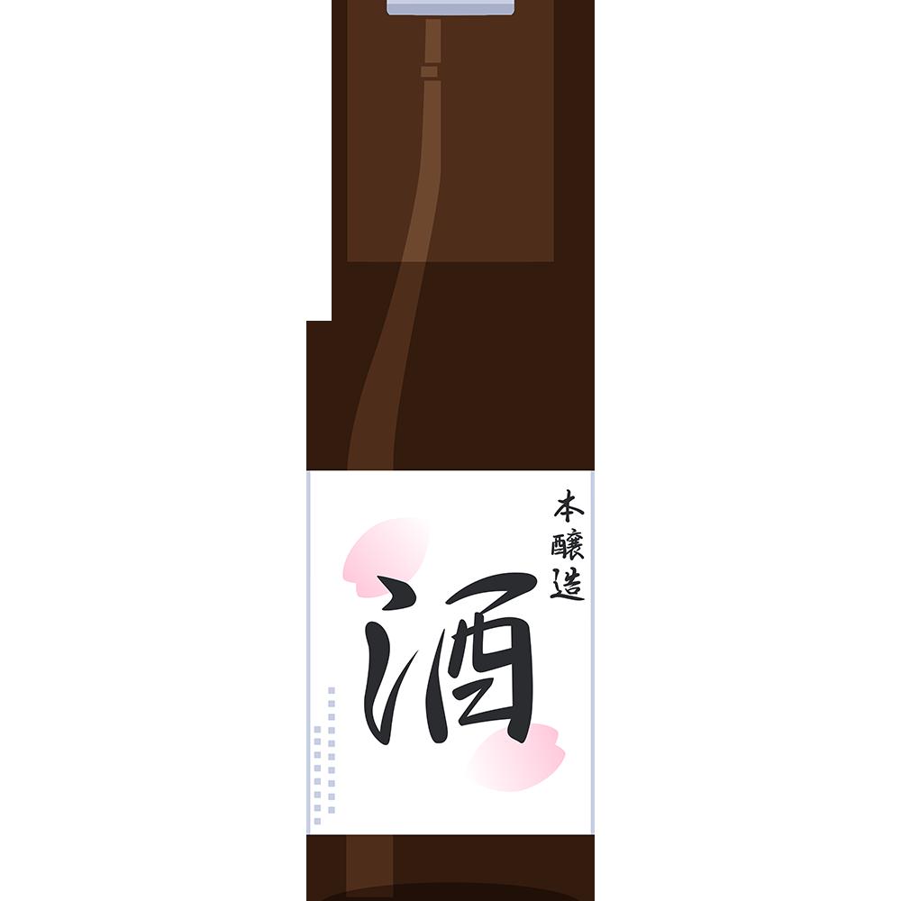 本醸造酒(日本酒)の無料イラスト