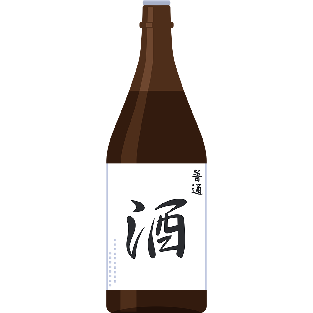 普通酒(日本酒)の無料イラスト