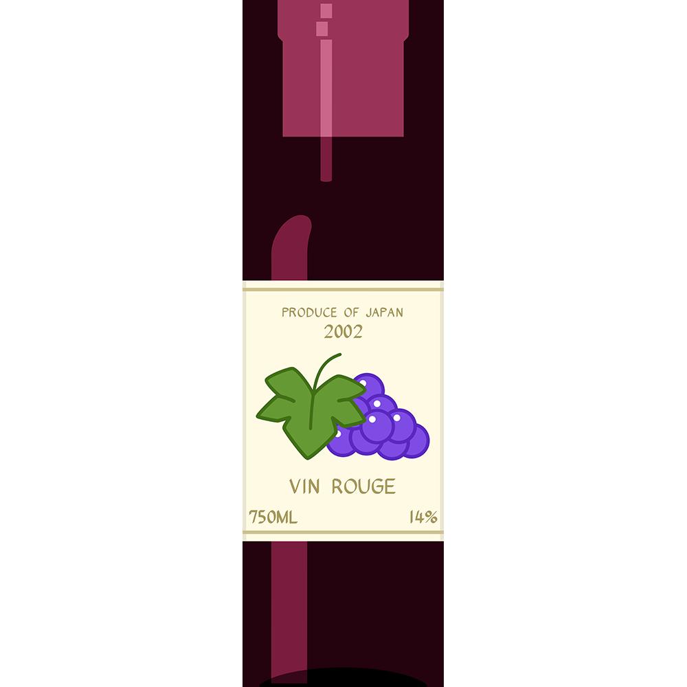 赤ワイン(ボルドー)の無料イラスト