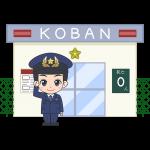 交番に勤務する警察官の無料イラスト