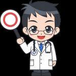 正解を出す男性医師の無料イラスト