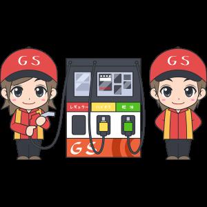 ガソリンスタンドのスタッフ