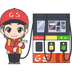 ガソリンスタンドのスタッフ(2)の無料イラスト