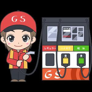 ガソリンスタンドのスタッフ(2)