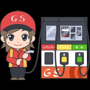 ガソリンスタンドのスタッフ(3)