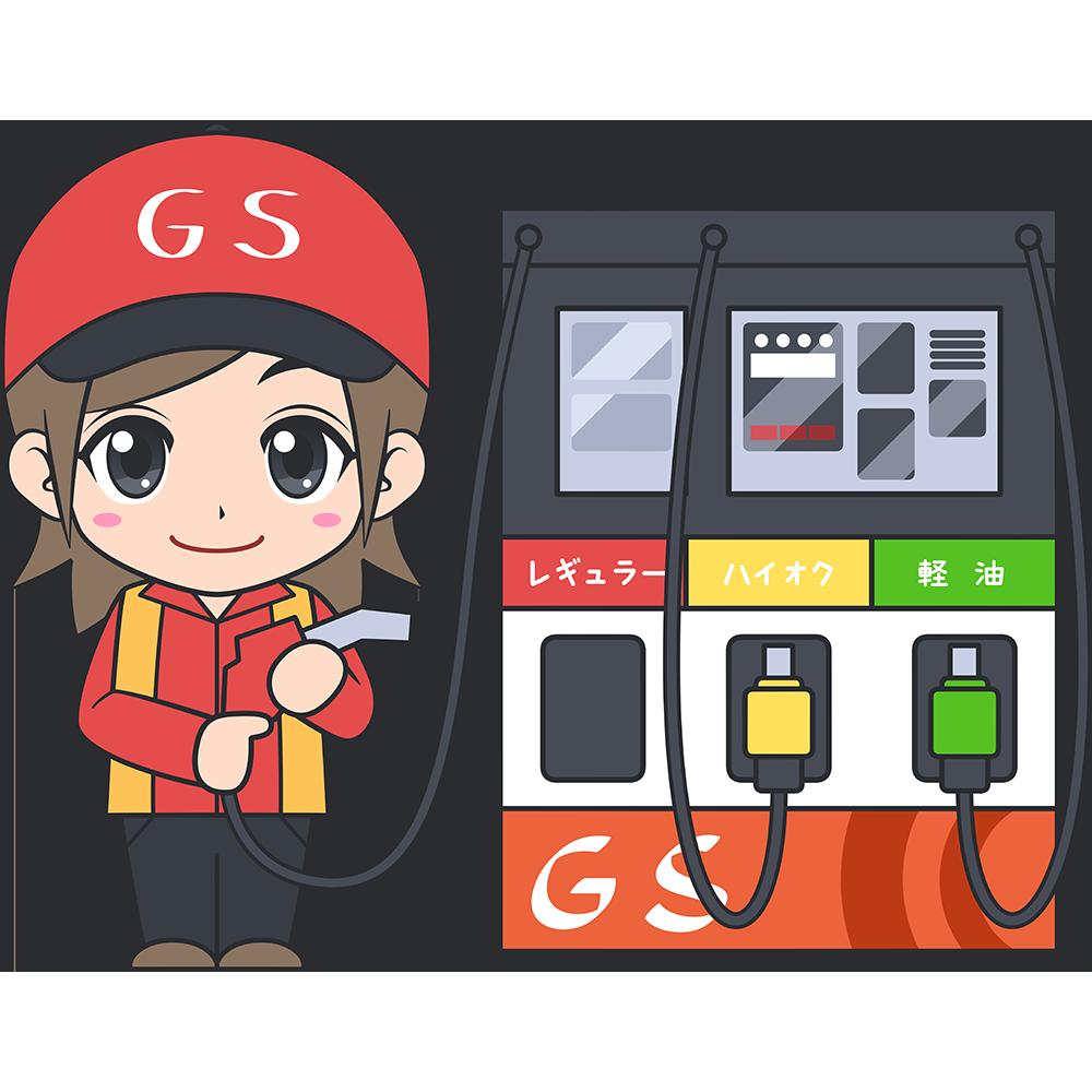 ガソリンスタンドのスタッフ(3)の無料イラスト