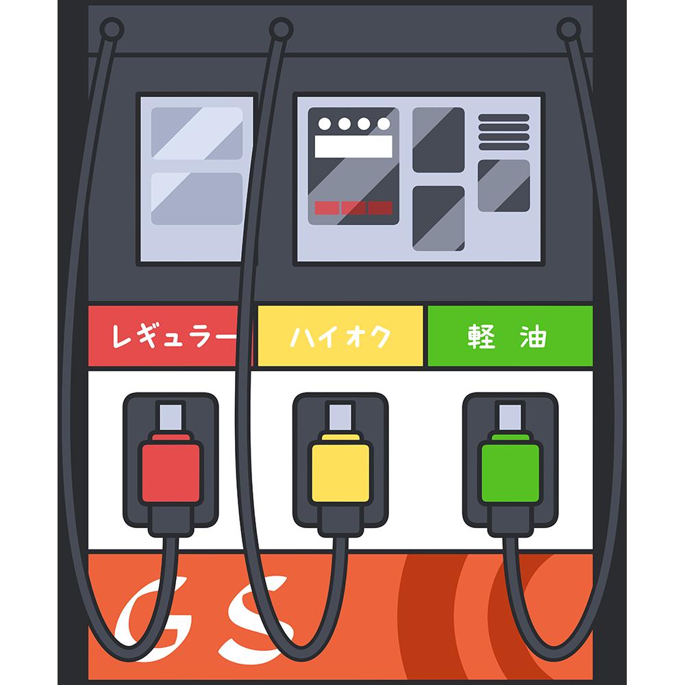 ガソリンスタンドの給油機の無料イラスト