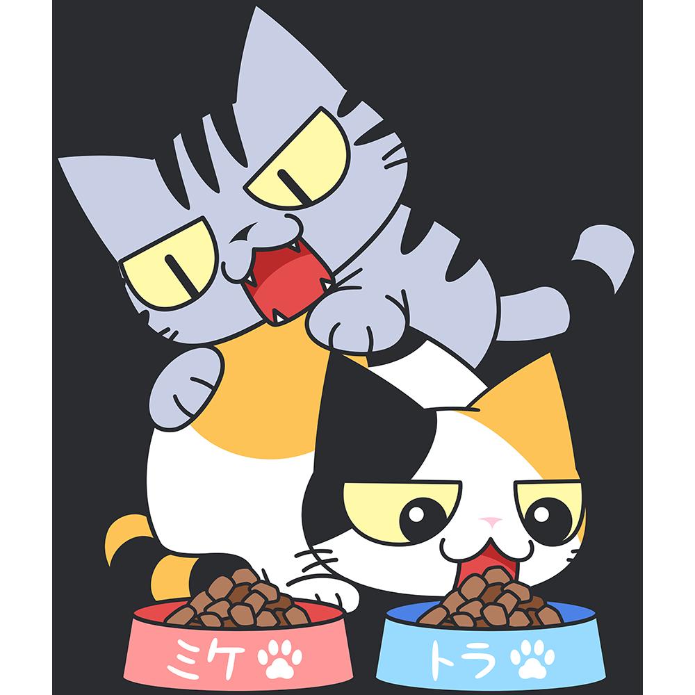エサを横取りする猫の無料イラスト