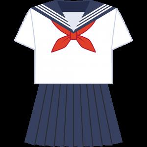 セーラー服(夏服)