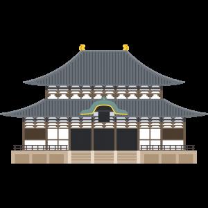 東大寺の無料イラスト