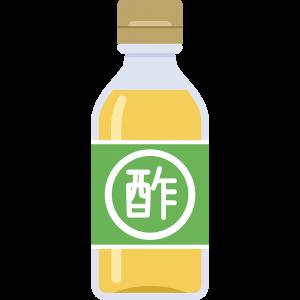 酢の無料イラスト