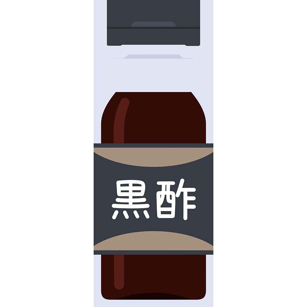 黒酢の無料イラスト