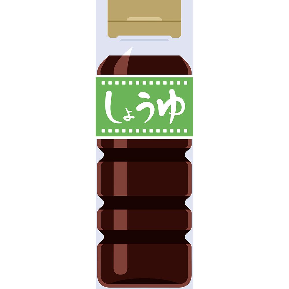 醤油の無料イラスト